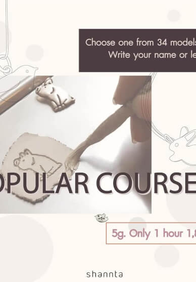 Atelier Your Style Course : Popular Course 5 G.